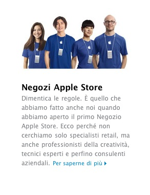 Nuovi apple retail store in italia e spagna scopriamo dove for Apple store campania